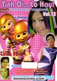 Chinese Melody KTV - Please Don't Leave Me (see ...